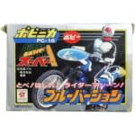 237668ポピー 仮面ライダー スーパー1 ブルーバージョン
