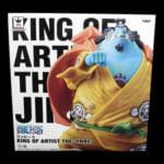 ワンピース KING OF ARTIST THE JINBE ジンベエ