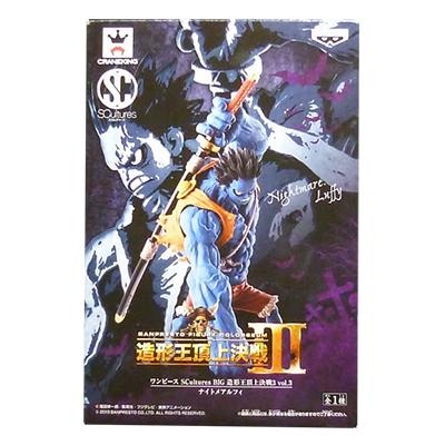 Scultures BIG 造形王頂上決戦3 vol.3 ナイトメアルフィ