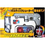 237776仮面ライダーBLACK RX ロボライダー メカニカル変身セット