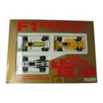 F1ミニカー トミカ F1 グランプリセット