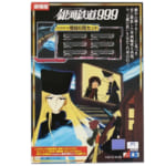 MICROACE(マイクロエース) Nゲージ 劇場版 銀河鉄道999 増結6両セット