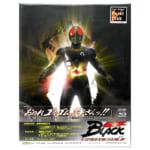 237735仮面ライダー BLACK Blu-ray BOX 全3巻セット