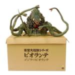 237635東宝大怪獣シリーズ ビオランテ ゴジラVSビオランテ