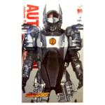 RAH DX No.533 仮面ライダー555 オートバジン バトルモード SB-555V