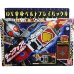 237975仮面ライダー剣(ブレイド) DX変身ベルト ブレイバックル