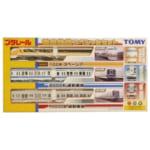 236712TOMY(トミー) プラレール 東武鉄道スペシャルセット