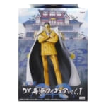 DX海軍フィギュアvol.1黄猿