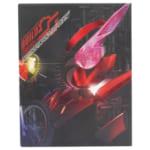 239692仮面ライダービルド Blu-ray Collection 全4巻 収納BOX付