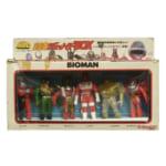 237942バンダイ 超電子 バイオマン 対決ジューノイドBOX ソフビ / スーパー戦隊 ソフビ人形