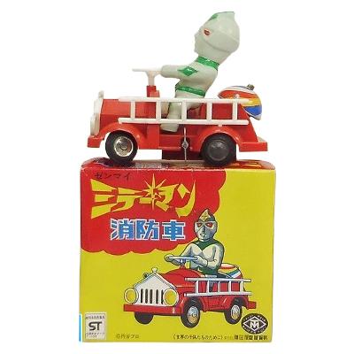マスダヤ ブリキ ミラーマン 消防車 ゼンマイ