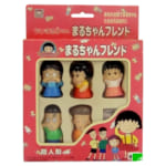 244906タカラ まるちゃんフレンド / ちびまる子ちゃん 指人形 日本製