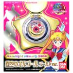 限定 バンダイ ムーンライトメモリーシリーズ 星空のオルゴール ゴールドver. / 美少女戦士セーラームーン