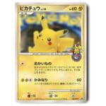 241834ポケモンカード DP プロモ ピカチュウ(おかいもの) 100/DP-P