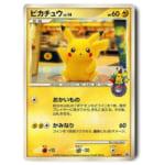 ポケモンカード DP プロモ ピカチュウ(おかいもの) 102/DP-P