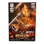 241805ワンピース Scultures BIG 造形王頂上決戦 vol.7 ワイパー