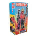 244564メタルハウス ブリキ 怪獣ロボット 電動/電動歩行ブリキ