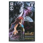 """242028ワンピース SCultures BIG 造形王頂上決戦4 vol.6 ユースタス・""""キャプテン""""・キッド"""