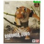 241813限定 フィギュアーツZERO Artist Special ロロノア・ゾロ as トラ