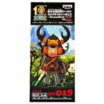 242258プライズ 組立式劇場版ワールドコレクタブルフィギュア STRONG WORLD Ver.3 ウソップ