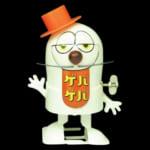 244574東京プレイシング商会 ブリキ ゲバゲバおじさん ゼンマイ