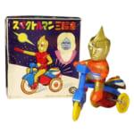 245128マスダヤ ブリキ スペクトルマン 三輪車 ゼンマイ/マスダヤ(増田屋)