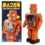 244270大阪ブリキ 鉄人28号 コックピットロボット 電動