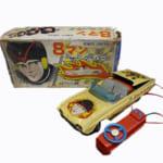 245402ヨネザワ(米澤玩具) ブリキ エイトマン 8マン サンダーバード リモコン