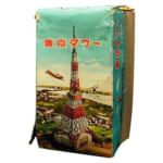 アサヒ玩具 ブリキ 東京タワー 飛行機 フリクション /ブリキ玩具