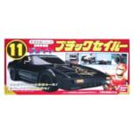 バンダイ 忍者大戦シリーズ11 ブラックセイバー / 世界忍者戦ジライヤ