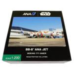 全日空商事 1/200 STARWARS BB-8 ANA JET B777-300ER JA789A