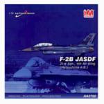 ホビーマスター 1/72 F-2B 支援戦闘機 第4航空団 第27飛行隊 HA2702