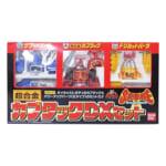 バンダイ スーパーチェンジシリーズ 超合金 GD-10 カブタックDXセット / ビーロボカブタック