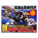 バンダイ DX重甲機動 メガヘラクレス / 重甲ビーファイター