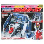 バンダイ ゴーストバンクシリーズ23 シルバーカークス / 超人機メタルダー