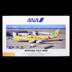 ANA 模型 1/400 ANA ボーイング 747-400 ピカチュウ JA8957 NH40060
