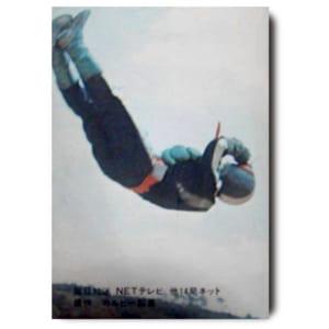 カルビー 仮面ライダーカード No.46 仮面ライダーのひみつ ラッキーカード 表14局