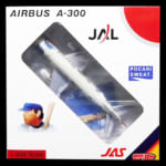 JAL 1/400 A-300 Dream Skyward JA8377 松井秀喜 リミテッドエディション / JAL 飛行機 航空機模型