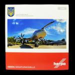 ヘルパ 1/200 ウクライナ空軍 556538 TU-95MS ベアーH