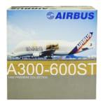 ドラゴン 1/400 A300-600ST エアバス ベルーガ 3号機