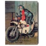カルビー 仮面ライダーカード No.48 仮面ライダーとサイクロン号 表14局 / 仮面ライダースナック カード