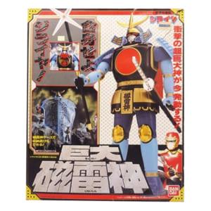 バンダイ 巨大磁雷神 / 世界忍者戦ジライヤ