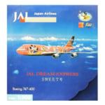 ヘルパ 1/500 JAL B747-400 ドリームエクスプレス SWEET号 JA8904 / JAL 模型