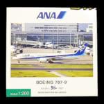 旅客機模型 全日空商事 1/200 ANA B787-9 JA882A NH20111