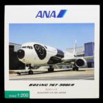 全日空商事 1/200 ANA B767-300ER FLY!パンダ JA606A / NH20040