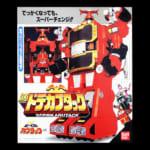 バンダイ スーパーチェンジシリーズ DX ドデカブタック / ビーロボカブタック