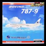 フェニックス 1/200 B787-9 XA-ADL アエロメヒコ Quetzalcoatl