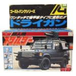バンダイ ゴーストバンクシリーズ 14 ドライガン / 超人機メタルダー