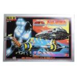 ポピー DX超合金 GB-74 ドルギラン /  宇宙刑事ギャバン