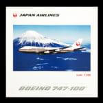 JALUX 1/200 B747-100 JA8101 日本航空導入1号機 旧鶴丸塗装